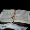 Коран рукописный...