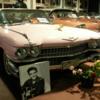 Музей ретро-машин