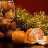 Запах Нового года