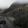 Впереди туман