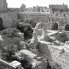 Площадь. Город Царя Давида.