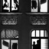 Чужие окна