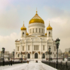 """На этом месте был бассейн """"Москва""""."""