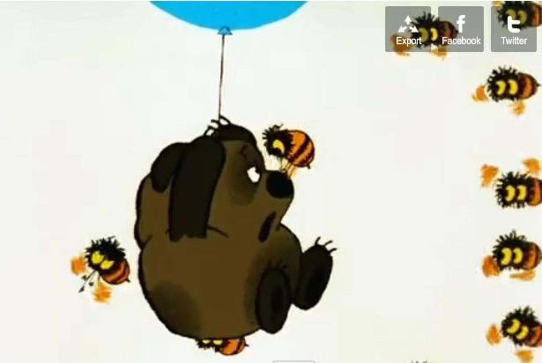 Пожилого человека, открытки винни пух и пчелы