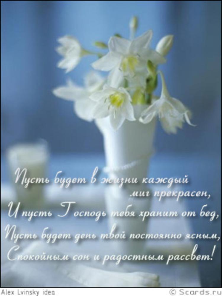 С днем рождения эзотерические стихи