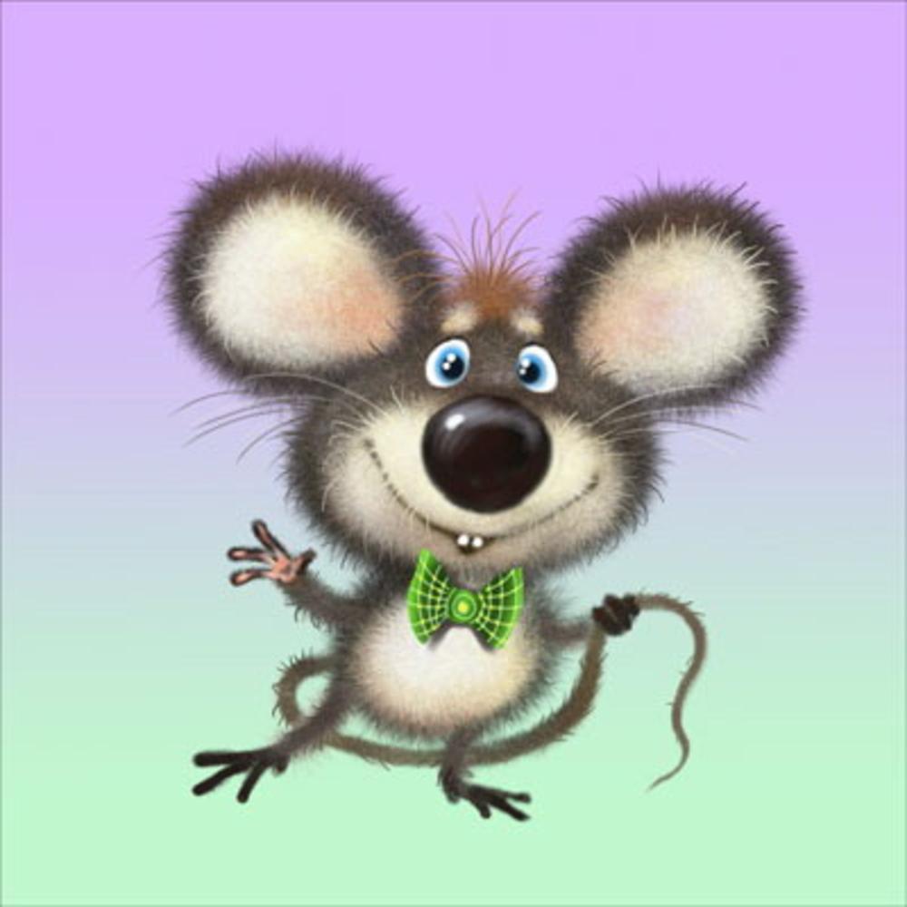 Прикольная картинка мышки здрасте