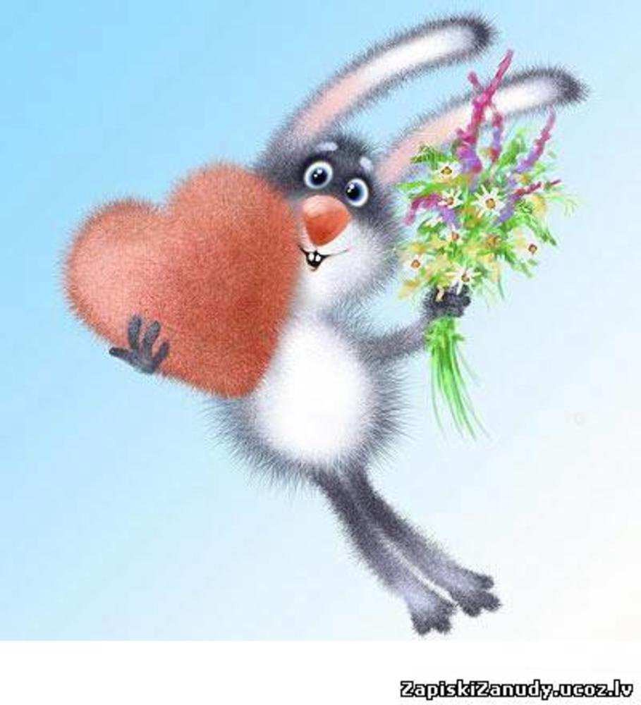Новый год, открытки от зайца с любовью