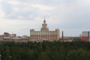 ЮУрГУ.Челябинск