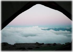 Дом в облаках :)