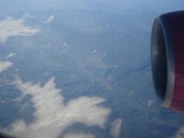 над Турцией меж облаков