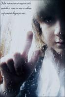 Ночь и дождь за окном