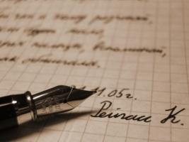 Любовное письмо....
