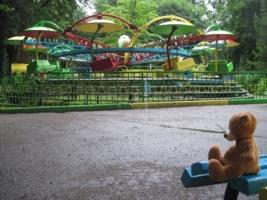 Расставание с детством