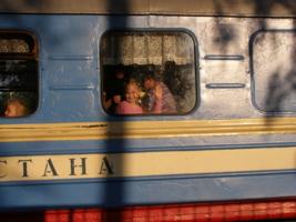 Поездка в детство