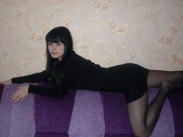 Одинокая девушка...