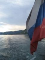 до свиданья, Байкал