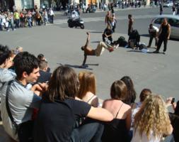 На городской площади