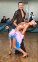*Чувственный танец*