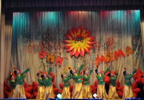 Китайский танец.