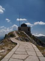 Вершины Черногории.