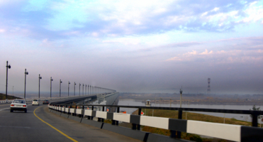 Мост в небо