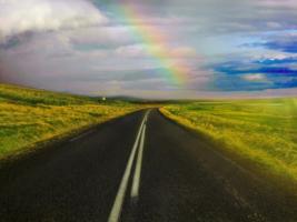 Вперед к радуге!