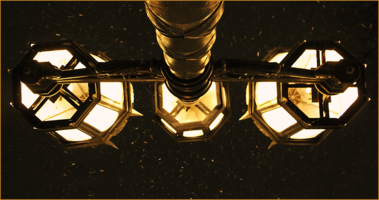 Неизвестная космическая станция