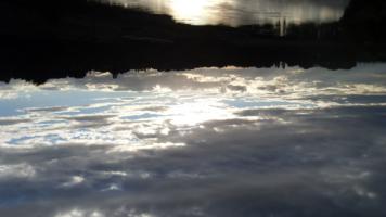 Как озеро