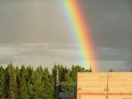 Близкая радуга