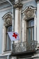 Красный крест...