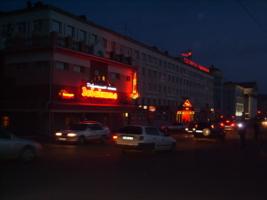 ЧиТаго - Сити:)