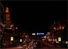 Ночная Москва...