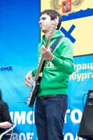 Оренбургский гитарист
