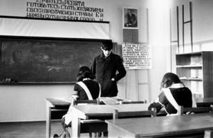 политинформация. 1971