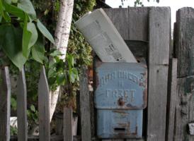 Вечерняя почта