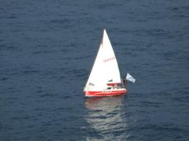 Небольшая лодка