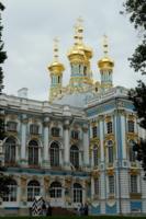 Фрагмент Екатерининского Дворца