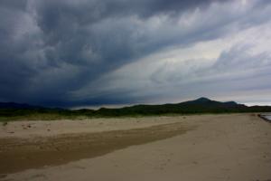 Скоро грянет буря!
