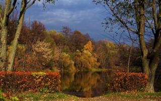 Осенний занавес открыт