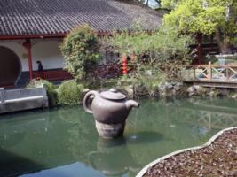 Чайник для императорского чая