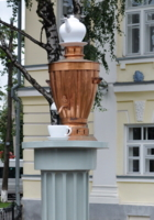 символ чайной столицы