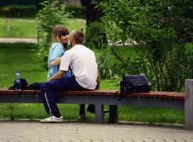 ...и я тебя люблю))