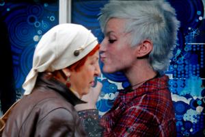 Случайный поцелуй