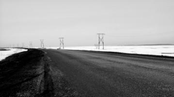 Связующая дорога