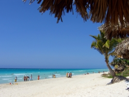 Куба - любовь моя!