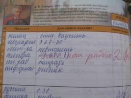 Школа(