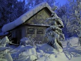Холодный зимний вечер