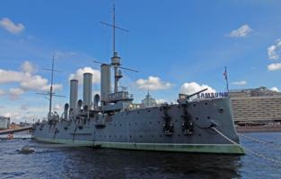 Флагман южнокорейского флота