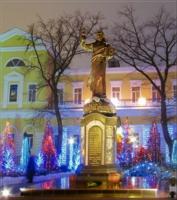 2000 лет Рождества Христова.