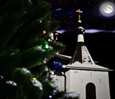 рождествеснская ночь